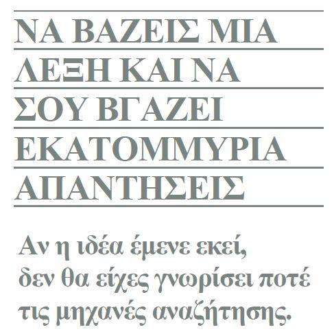 Ελληνικό Βραβείο Επιχειρηματικότητας, Εξέλιξη