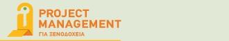 Εξέλιξη, Project Management, Ξενοδοχεία